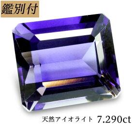 【鑑別付】天然アイオライト 7.290ct 菫青石 ルース 原石【加工承ります】