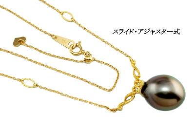 南洋黒バロック14ミリK18WG【送料無料】【あす着・関東】【黒真珠】