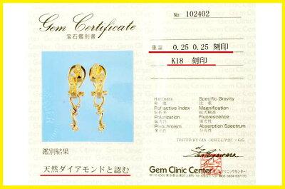 K18YGピアス天然ダイヤ0.50ctIクラス【ロック式落ちない金具】豪華なシルエット!