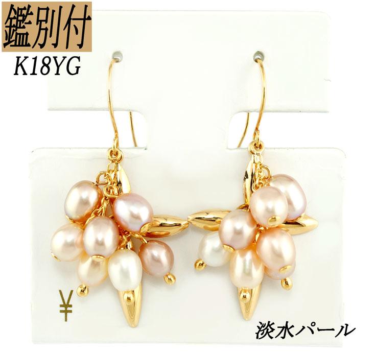 天然真珠(淡水)クロスモチーフピアスK18スウィングフープ【ギフト対応品】【喜ばれるお品です】