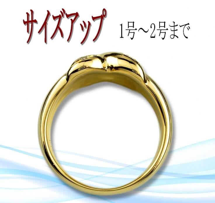 リング 指輪 レディースサイズ直し 1号-2号 サイズアップ