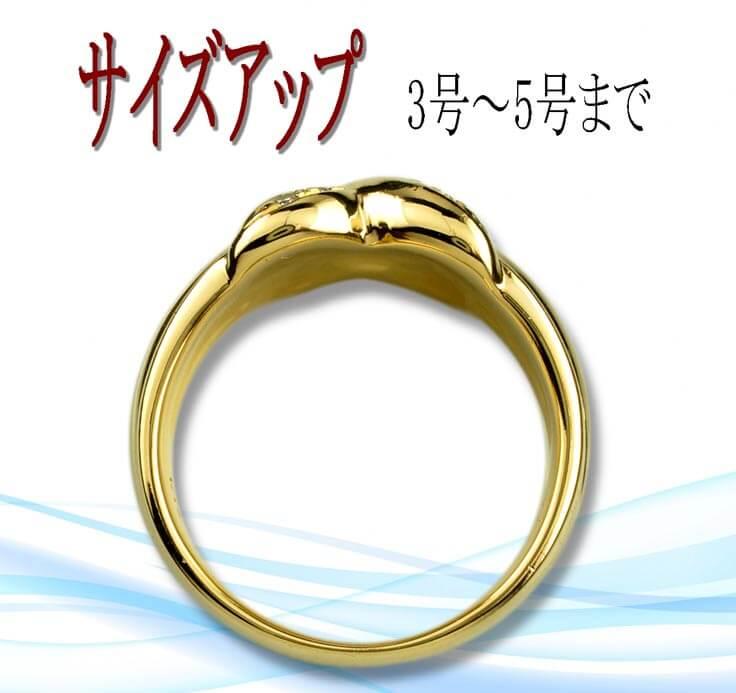 リング 指輪 レディースサイズ直し 3号-5号 サイズアップ