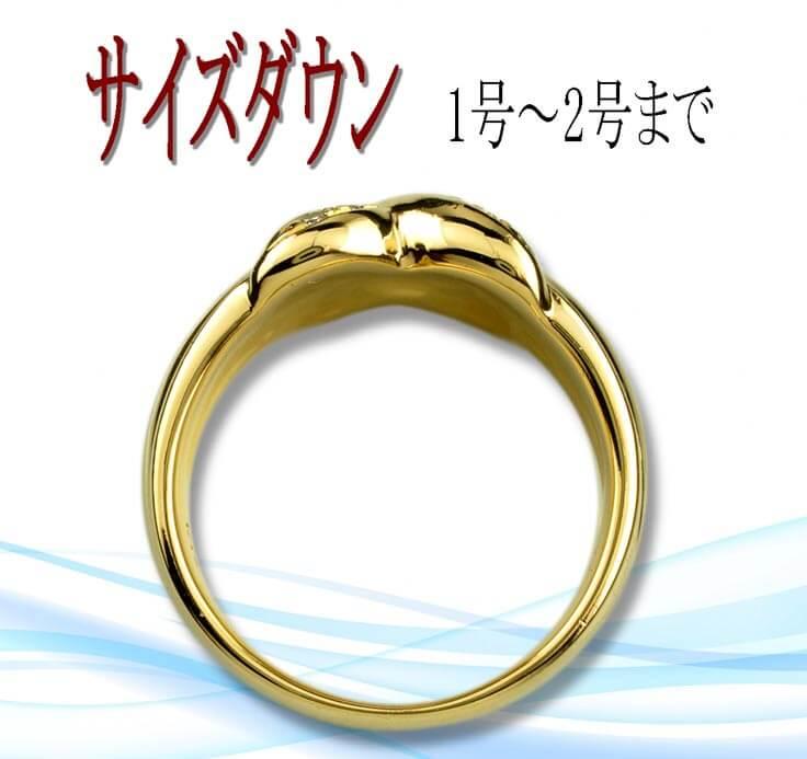 リング 指輪 レディースサイズ直し 1号-2号ダウン