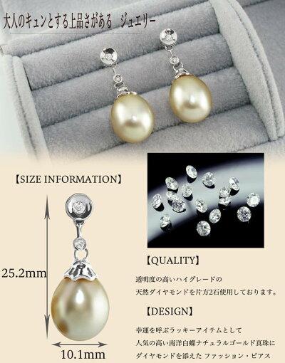 【鑑別証】南洋ゴールデン真珠