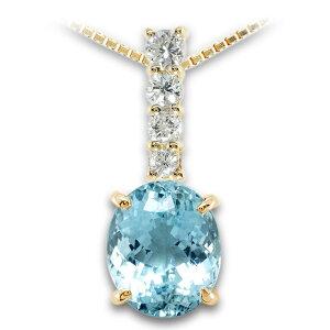【K18ペンダント チャーム 加工】 Sサイズ I型バチカン ダイヤモンド 0.17ct SET