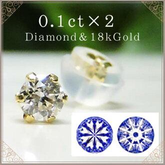0.2 ct다이아몬드 피어스 하나는 가지고 있고 싶은 인기의 백금 한 알 다이아몬드 피어스 한쪽 0.10 ct×2 토탈 0.2 ct어른의 여성의 마스트 아이템!