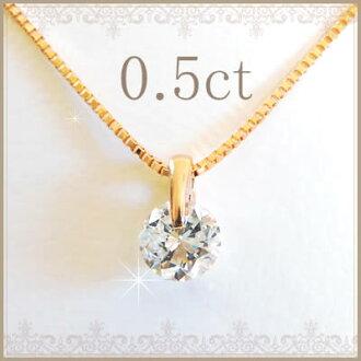 k18 목걸이 천연 다이아몬드 목걸이 레이디스 심플 다이어를 아름답게 보이게 하는 심플 디자인 0.5 ct K18 옐로우 골드 핑크 골드 화이트 골드