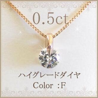 K18 목걸이 다이아몬드 목걸이 레이디스 한 알 한 알 다이어를 아름답게 보이게 하는 심플 디자인 천연 다이아몬드 목걸이 F칼라 SI2 Good 0.5 ct옐로우 골드 핑크 골드 화이트 골드