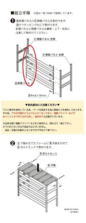 【あす楽対応】人工木アルミ室外機カバー2型10080aks25616【送料無料】
