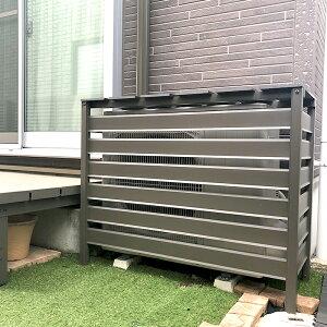 人工木アルミ室外機カバー4型(分割型)9075aks-35516エアコンカバーガーデンDIY室外機カバー人工木アルミエアコンカバー日よけルーバ樹脂木省エネ通気冷房ボーダ横しま