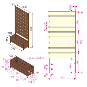 分割型エクスプラスタイリッシュフェンス1800×800withプランター全2色(ローズウッド/ホワイトオーク)フェンスプランター目隠しラティス組み立てdiyDIYプラスティックプラスチック樹脂ボーダ横しま