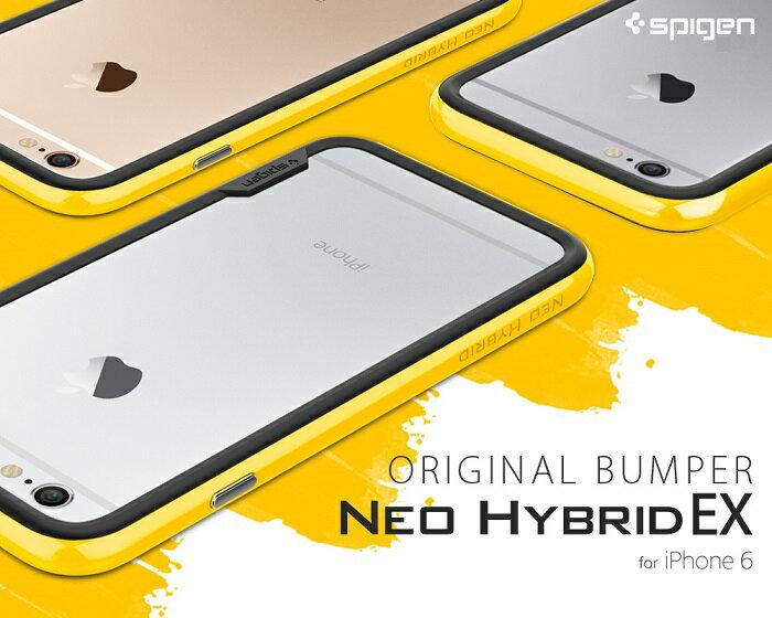 iPhone6 ケース iphone6s ケース iPhone 6 ケース SGP SPIGEN NEO HYBRID EX ネオ・ハイブリッド EX iPhone 6 アイフォン アイフォン6 カバー スマホケース スマホ カバー スマホカバー docomo au softbank バンパー ブランド 手帳型