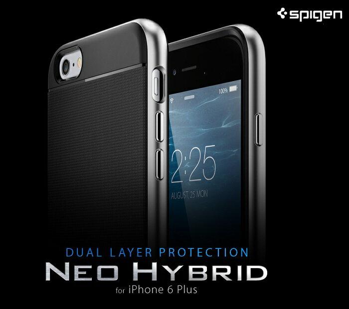 iPhone6 Plus ケース iPhone6splus ケース 耐衝撃 シュピゲン SPIGEN NEO HYBRID iPhone 6 アイフォンx ケース アイフォン6 プラス カバー スマホケース スマホ カバー スマホカバー スマートフォン シリコン ブランド 手帳型