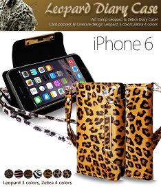 iphone5 手帳型ケース