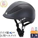 【送料無料】KED 乗馬 ヘルメット PINA ジュニア用(マット・ブラック) | 乗馬用品 乗馬ヘルメット 乗馬用 サイズ調…