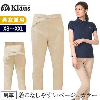 骑裙裤 GB (米色米色驴皮革) 克劳斯骑裙裤漂白剂的中性裤裤冲洗男子与妇女的马术用品