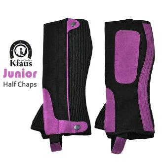 为初级半章方案领域 3 (紫色和黑色) 克劳斯儿童骑马破裂紫色黑色以防皮肤孩子 matahi 护腿马术用品