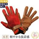 【送料無料】Klaus 乗馬用 ワッフル・レザーグローブ KE4 本革(レッド×キャラメルブラウン) | 本皮 手袋 レザー 赤…