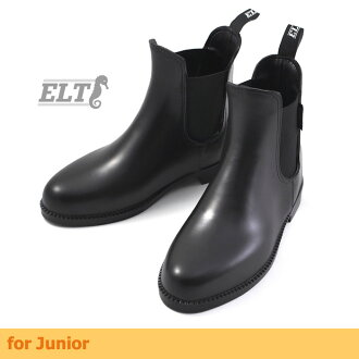 ELT horseback riding boots kids (black) for junior horse riding boots short short waterproof PVC unisex kids ' Jr... size of skin footwear 21.5-22.5 cm equestrian supplies