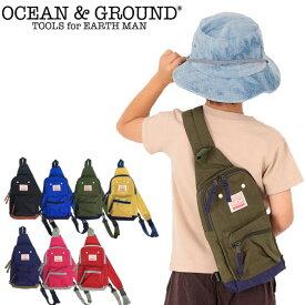 オーシャンアンドグラウンド 1ショルダー BAG GOODAY/レッド かっこいい かわいい 男の子 女の子 OCEAN&GROUND og