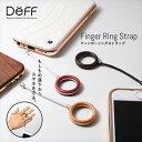 Deff Finger Ring Strap Aluminum Combination フィンガーリングストラップ DFR-CA04/DFR-WD04