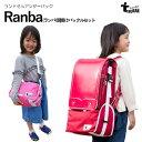 ランドセル カバー ランドセル専用アンダーバック New!Ranba ランバ バックルセット 小学生 新入生 男の子 女の子 手…