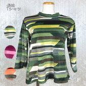 シニアファッションレディース【1周年記念】特価60代70代80代人気長袖暖かく柔らかいもちもちTシャツハイネック