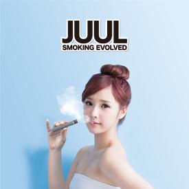 【禁煙 電子タバコ VAPE】JUUL Basic Kit[正規品]【コロナ応援 コロナ対策 コロナウイルス対策 応援 グッズ ニコチンゼロ タールゼロ】