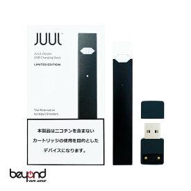 【禁煙 電子タバコ VAPE】JUUL Basic Kit[正規品]Limited Edition (ONYX) 限定カラー【コロナ応援 コロナ対策 コロナウイルス対策 応援 グッズ ニコチンゼロ タールゼロ】