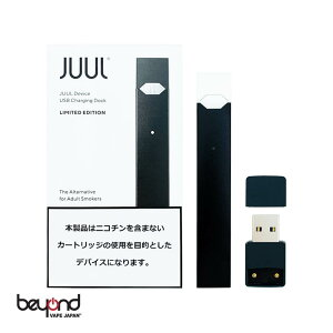 JUUL Basic Kit[正規品]Limited Edition (ONYX) 限定カラー