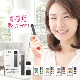 電子タバコ JUUL正規品+altpods 互換POD スターターキット VAPE