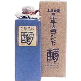 九州 ギフト 2019 房の露 本格米焼酎 しょうエクセレンス30年古酒ブレンド(35度/720ml)【常温】
