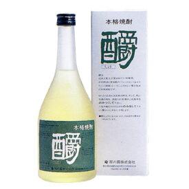 九州 ギフト 2019 房の露 樽貯蔵米焼酎(古酒) しょう(35度/720ml)【常温】
