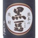 堤酒造 熊本の黒豆焼酎・時代蔵八(25度/1800ml)J18Z01【常温】