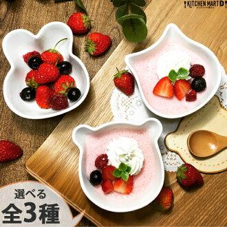 喜愛能選的3形狀kuma or貓or兔子動物嬰兒盤子160cc陶器白磁斷奶食物餐具的小鉢甜點盤子小孩孩子的吃,開始塗成事情poserinatoposeratsuinsuta映照,支持洗碗機的範圍對應可的包不可A級品