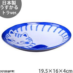 ねこちぐら トラ 19.5×16cm 60楕円深皿 カレー皿 パスタ皿 子供 丸 ボウル 鉢 美濃焼 国産 日本製 陶器 猫 ネコ ねこ 猫柄 ネコ柄 食器 お子様 キッズ 食洗機対応 ラッピング不可