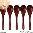 【5本セット】木 木製 スプーン M 15cm ブラウン 天然木 カレースプーン 子供 子供用 マルチスプーン テーブルスプー…