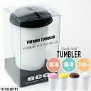 Thumotumbler l box