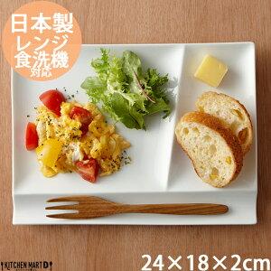 イゾラ パレットプレート L 白磁 24×18cm 美濃焼 ランチプレート 仕切り 深山 miyama ミヤマ 裏印なし 陶器 日本製 みずなみ焼 プレート ワンプレート 皿 食器 白 絵付け用 ポーセリンアート ポー