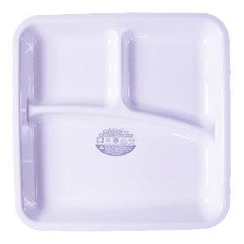 ランチプレート PET樹脂 角型 3つ仕切り 24cm ホワイト 白 スクエア 皿 仕切り 仕切り皿 ランチ皿 子供 介護用 食器 軽量 軽い 割れにくい 日本製 樹脂製 国産 業務用 食洗機対応 即納 即日配送 あす楽対応 ラッピング不可