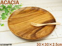 Acacia 30maruplate