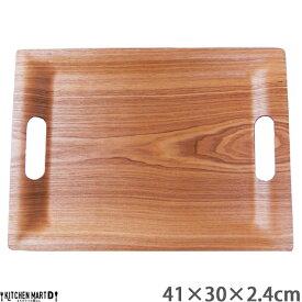 41×30cm 取っ手付き 木製 木 トレー ウイローウッド 来客用 トレイ プレート パーティー ホームパーティー 皿 ウッド 天然木 お盆 カフェ ランチ ウッドトレー ウッドプレート 食器 おしゃれ おうちカフェ wood plate ラッピング不可