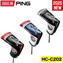 【取寄品】HC-C202 ブレード用パターカバー ピン PING ゴルフHCC202 2020年超大ヒットNEWモデル 日本正規品 東北で…