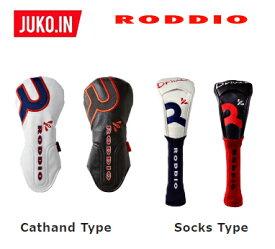 【在庫有・即出荷!】RODDIO ロッディオ ドライバーSデザインオーバーサイズ ヘッドカバー Cathand Type / Socks Type