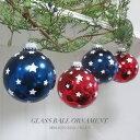 ガラス ボール オーナメント※1個の価格です。クリスマス/タペストリー/オーナメント/飾り/星/スター/ボール/玄関/ド…