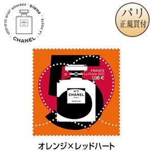 新品【コレクターズアイテム】シャネル 2021年記念切手 CHANEL No.5 オレンジ×レッドハート[パリ・雑貨・切手]