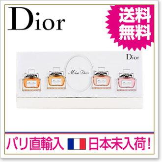 Dior Dior Miss Dior LA COLLECTION密斯Dior收集小香水4个安排各5ml[法国·香水、香水]