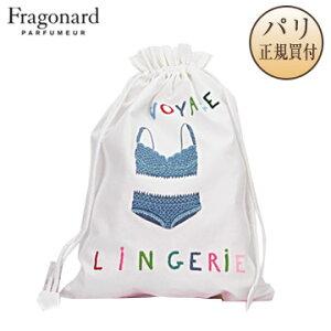 【パリ直輸入】フラゴナール Fragonard トラベルポーチ 巾着 小物入れ LINGERIE ブルー[パリ・ファッション小物]