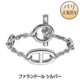 新品 HERMES エルメス ブレスレット ファランドール シルバー 【H】【Bracelet Farandole】H104567B