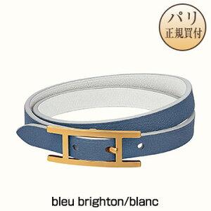 新品 エルメスHERMES レザーブレスレット【2020年春夏コレクション】ビーアピ ドゥブルトゥール ブルー・ブライトン/ホワイト×ゴールドプレーテッド Bracelet Behapi Double Tour bleu brighton/blanc [フラ